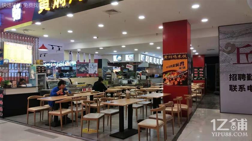 杨家坪轻轨站餐饮店低价换让(适合任何行业)