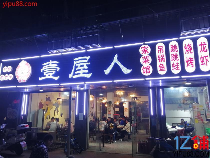 大型成熟小区100㎡临街餐馆转让!