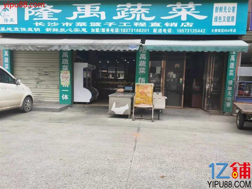 大型成熟小区三门头120㎡生鲜店转让