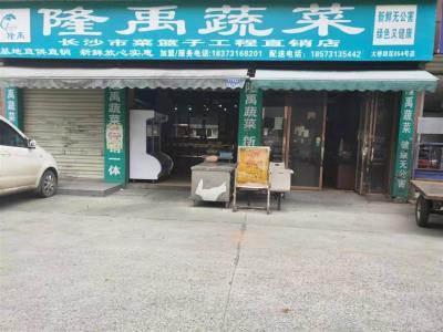 大型成熟小区三门头120㎡生鲜店10.8万转让