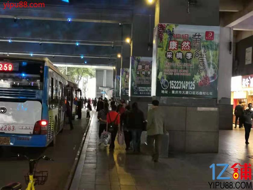 步行街公交站+轻轨站旺铺6万急转(有外摆)