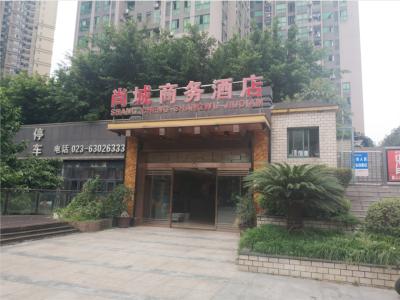 渝北1500平酒店转让