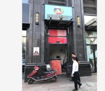 2.2万急转万达广场12㎡临街小吃店(行业不限)