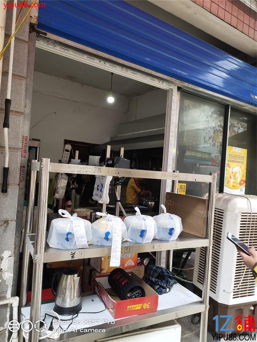 生意稳定25平米外卖店带客源设备转让