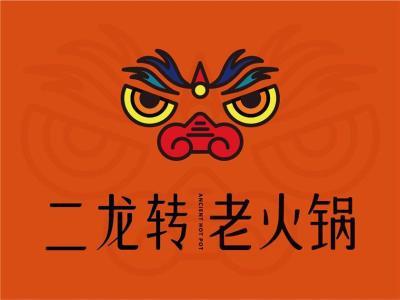 温江区杨柳河美食街 火锅店转让