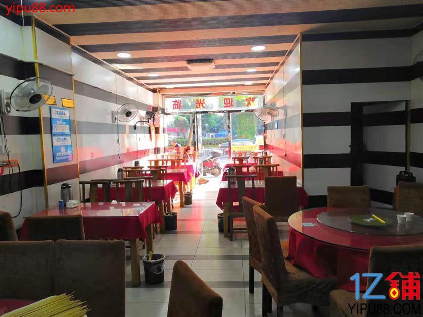 看!地铁口+写字楼 盈利中餐馆低价转让