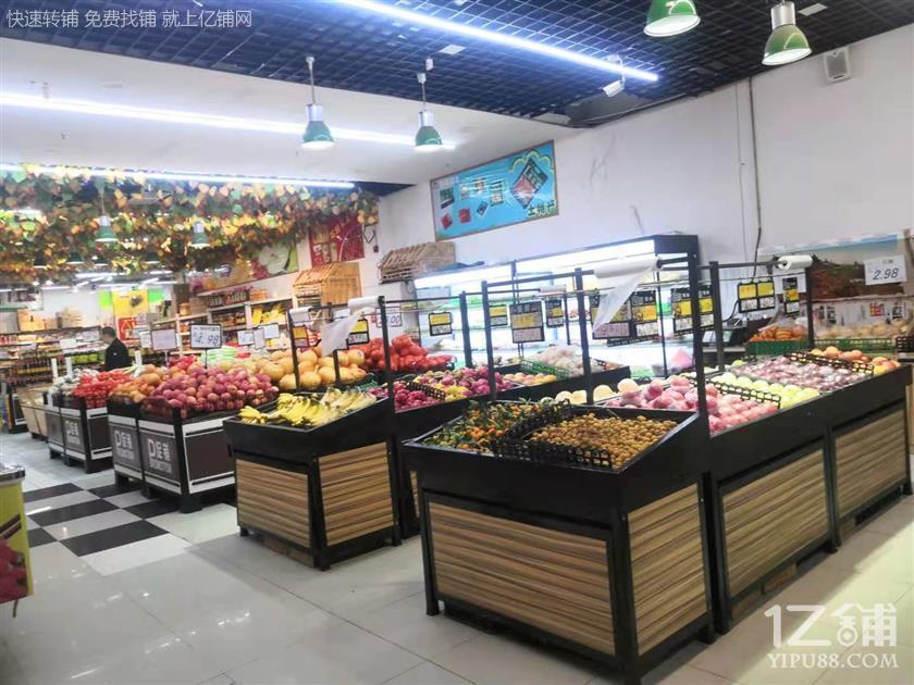 花果园大型盈利超市转让