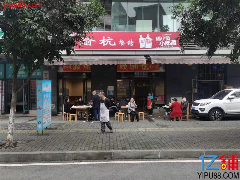 轻轨站小区临街三通餐饮店一口价3万急转