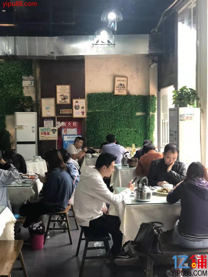 锦江 富人区 12米大开间餐饮店铺转让