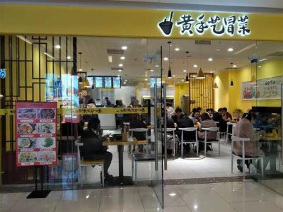 顺城大街 上班族+学生+游客快餐简餐面馆店 急转!