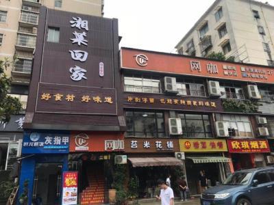 转让盈利中餐厅,可转租,联营,转让