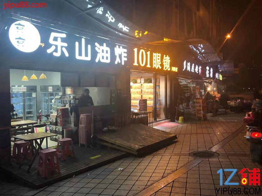 锦江川师  广场外环 人行道旁 超大外摆餐饮铺优转