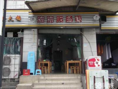杨家坪动物园临街餐饮饮门面出租