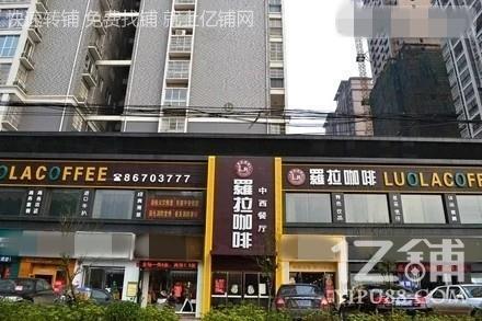 大型商业中心+酒店附近1200㎡中西餐厅转让(方便停车)