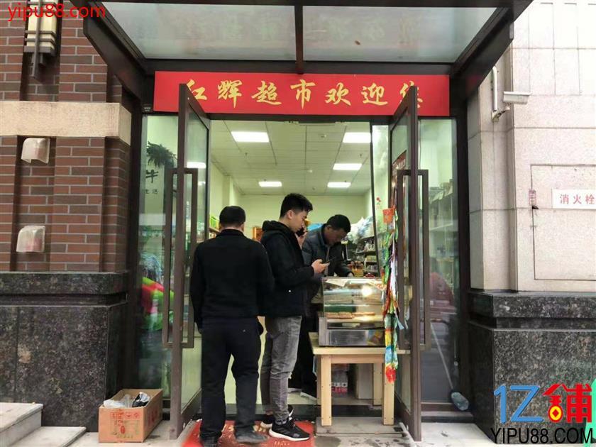 江山樾盈利超市忍痛转让