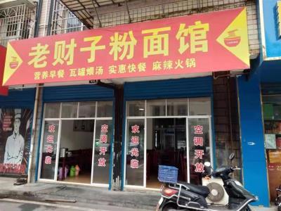 成熟小区双门头70㎡7年老店优价转让或出租(五个幼儿园一个网吧)