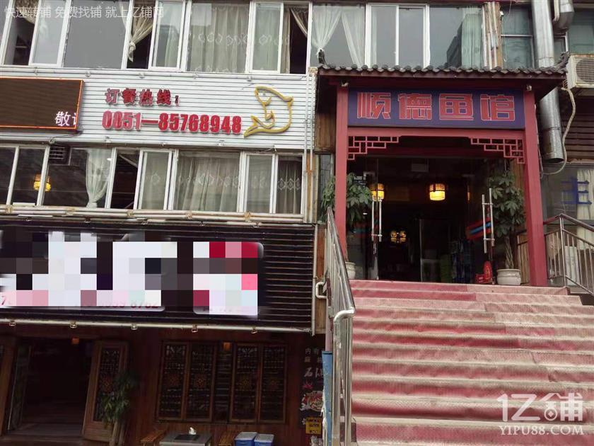 望城坡临街餐饮店转让或合作