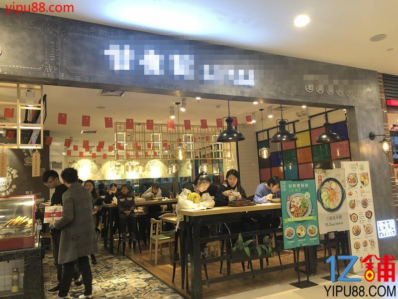 30万人综合商圈  鹏瑞利广场   餐饮旺铺转让(带天然气)