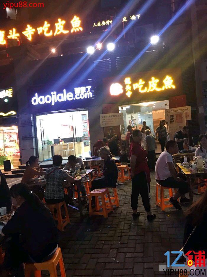 龙头寺餐饮街人人乐超市旁餐饮急转