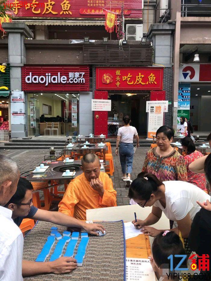 龙头寺餐饮街+人人乐超市旁门面降价急转