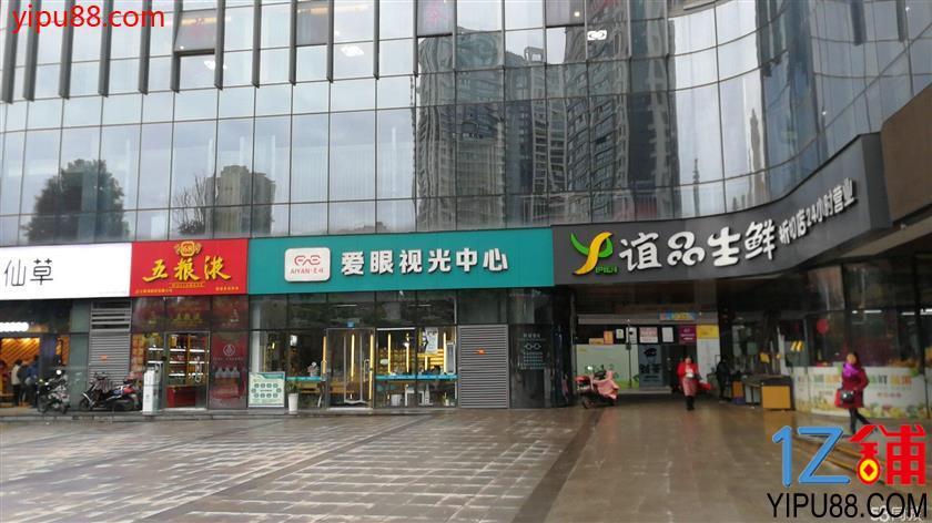 锦江周边锦江大道创意山商业街卖场40平米