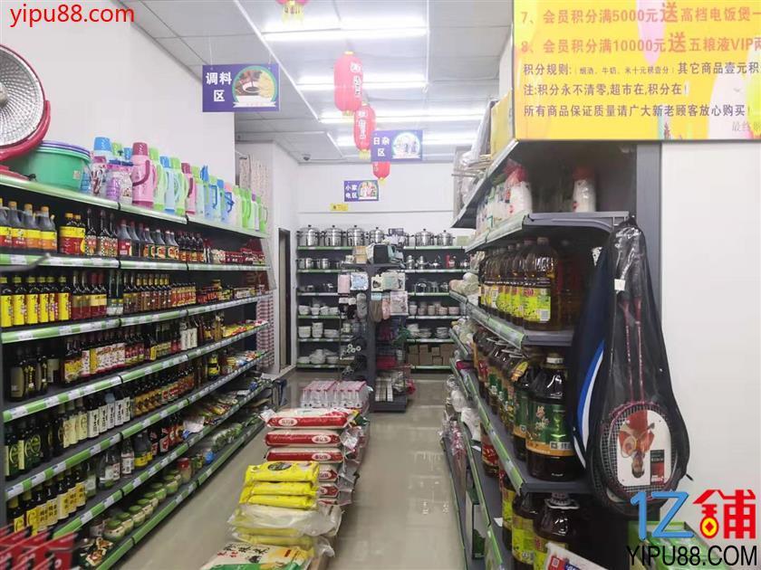 大丰  万人小区门口  低房租超市转让   带烟草证