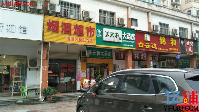 超低价急转3.8万小区商业街40㎡旺铺(可空转)