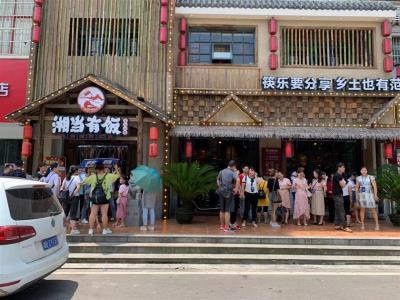 河西成熟小区临街400㎡时尚餐饮店转让