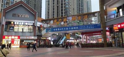 万达金街口第一家餐饮旺铺急转(三通、带坝)
