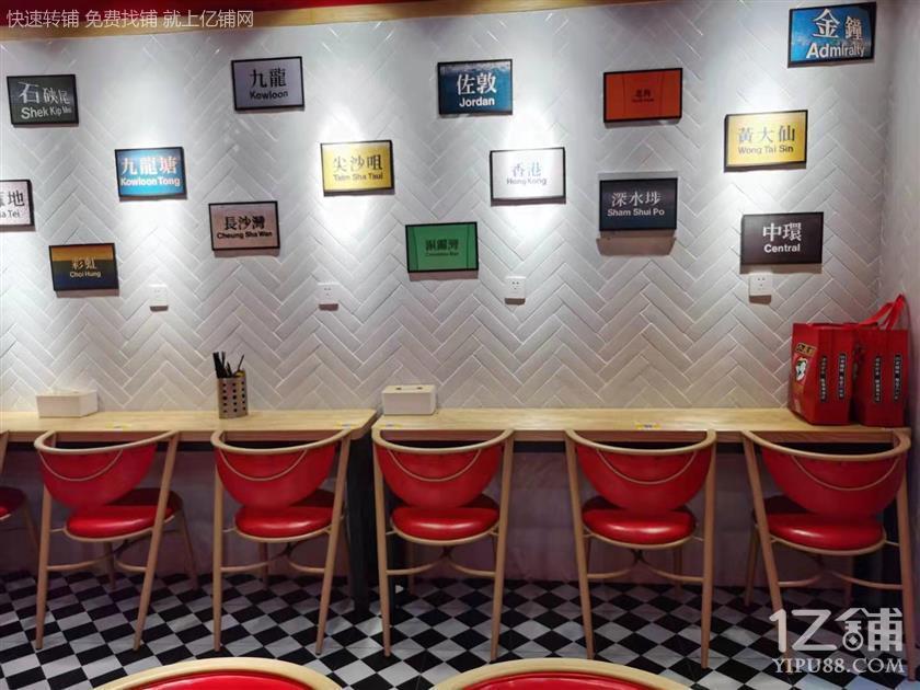 锦江区 东大街 摩根中心写字楼 快餐面馆转让!