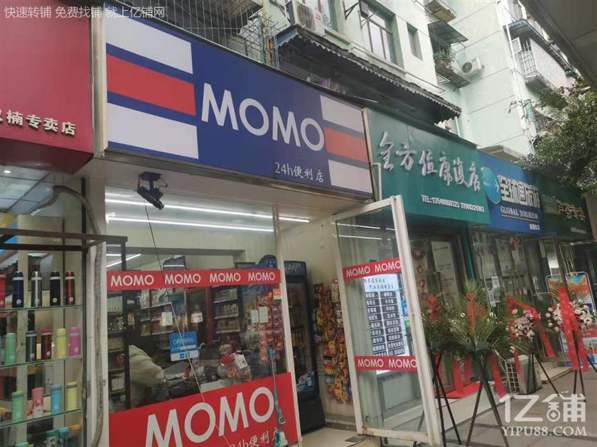 武侯 双楠 小区门口+公交站台 便利店超市转让!