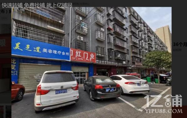 房东直租,无转让费。汽车东站东屯安置小区15栋门面