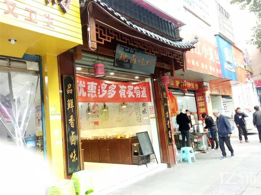 小河锦江路50平小吃店转让