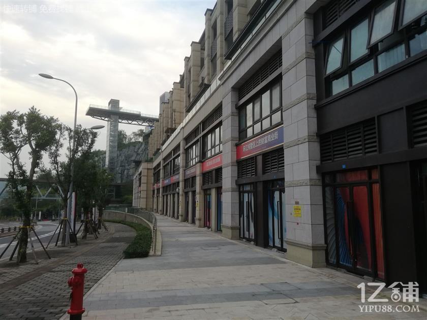 华侨城临街好位置出租(有免租期,适合做便利店,小餐饮)