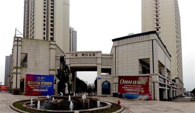 鱼嘴两江公馆临街门面50+52平米 (无转让费)