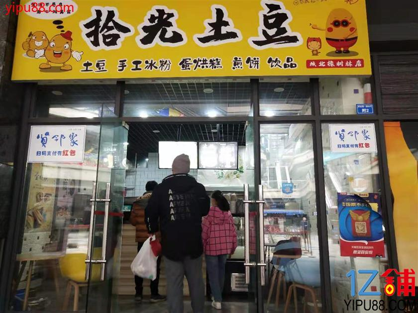 成熟商圈 多个小区小吃店急转(有外摆)