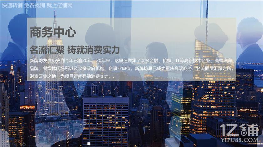 北城·阳光尚线  火爆招商