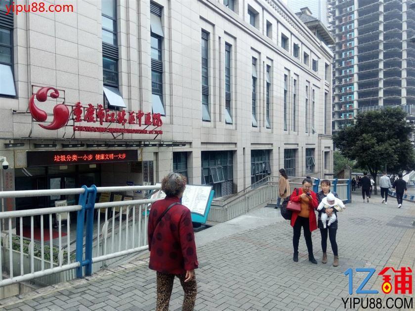 观音桥三通临街外卖店转让