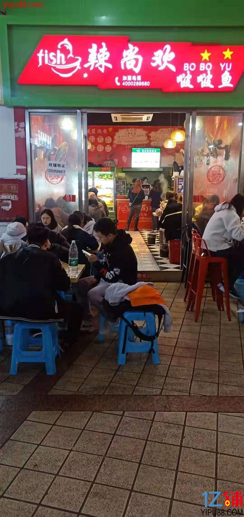 水电气三通盈利餐饮商业街旺铺转让《行业不限》