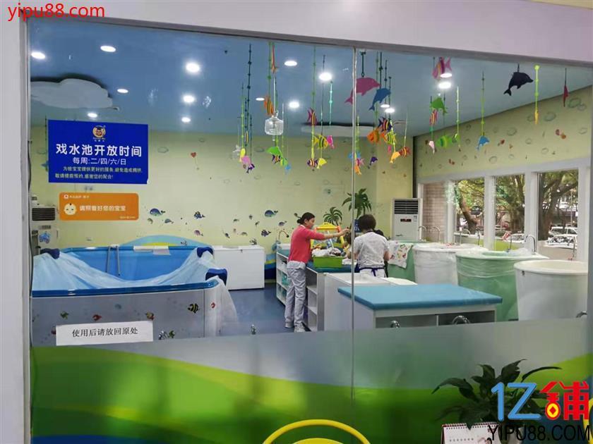 品牌婴儿游泳馆经营权+游泳设备+手法技术转让!!