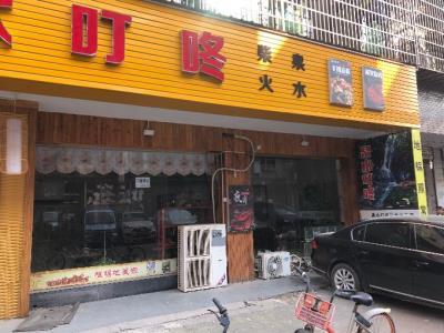 四方商贸城餐饮店转让