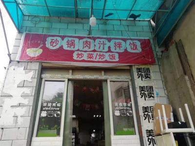 中南大学校内50㎡餐饮店2.8万低价转让(可做餐馆,干洗店,美发店)