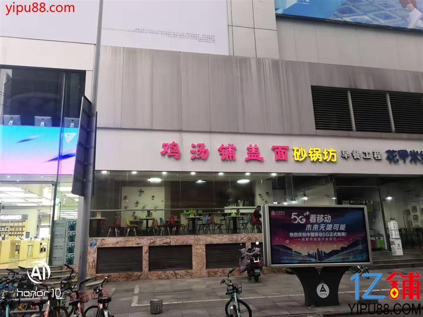 太升南路+手机一条街+春熙路提督街餐饮店铺转让(可空转
