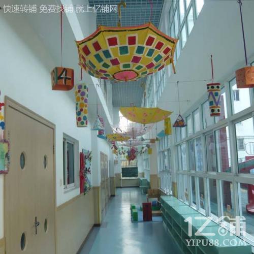 花果园半山小镇盈利幼儿园带130生源转让