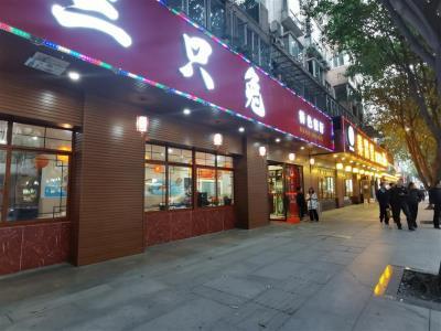 东升客运中心+人气小区环绕 临街适合做火锅中餐店转让