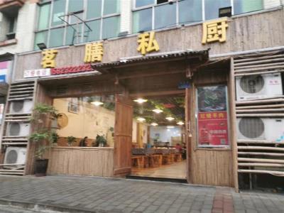 临街170平餐饮店一口价3万5转让(三通,先到先得)