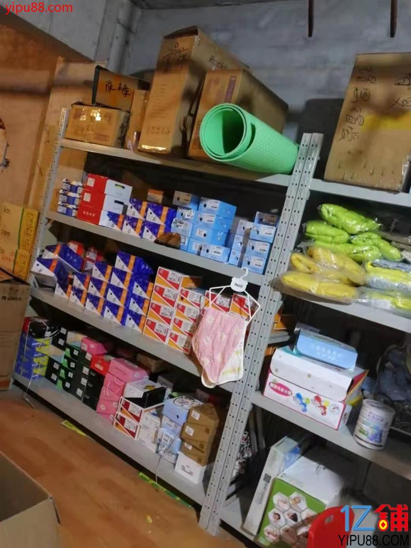 渝北富人区近700会员母婴店转让