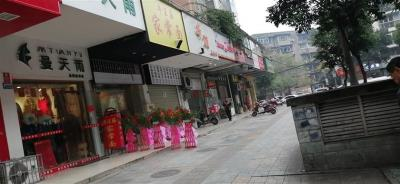 锦江净居寺 全业态 带独立卫生间 餐饮旺铺急转