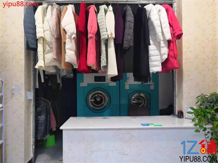 金牛区金仙桥 万人成熟小区 干洗店低价转让。