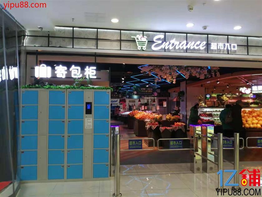 锦江春熙路  电梯扶手旁  品牌店齐聚 优质小吃店急转